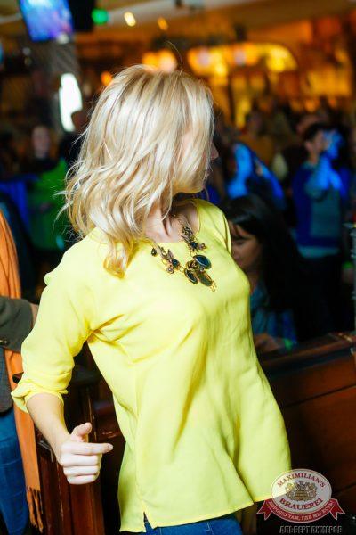 «Дыхание ночи»: Dj Smolniy (Санкт-Петербург), 12 сентября 2014 - Ресторан «Максимилианс» Казань - 20
