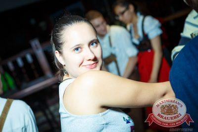 «Дыхание ночи»: Dj Stas Denmark (Казань), 5 сентября 2014 - Ресторан «Максимилианс» Казань - 10