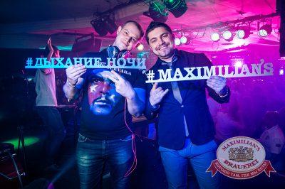 «Дыхание ночи»: DJ Tolstoy, 16 мая 2014 - Ресторан «Максимилианс» Казань - 03