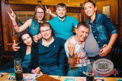 «Дыхание ночи»: DJ Tolstoy, 16 мая 2014 - Ресторан «Максимилианс» Казань - 19