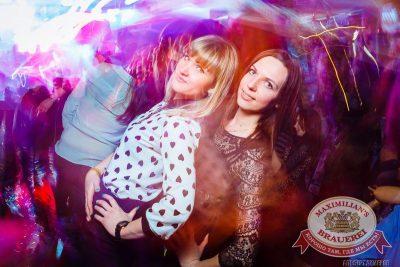«Дыхание ночи»: Dj Viento (Москва), 10 апреля 2015 - Ресторан «Максимилианс» Казань - 11