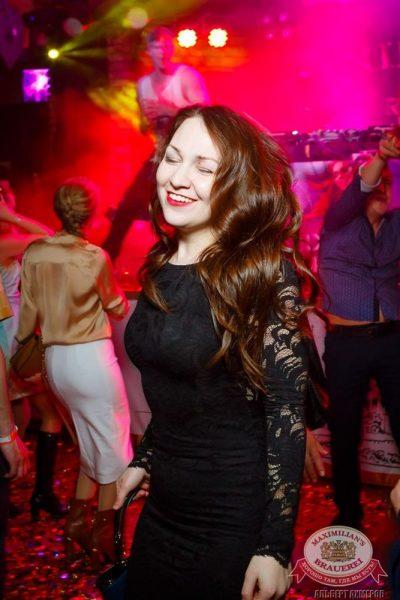 «Дыхание ночи»: Dj Viento (Москва), 10 апреля 2015 - Ресторан «Максимилианс» Казань - 18