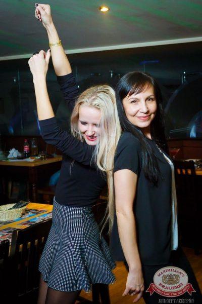 «Дыхание ночи»: Dj Viento (Москва), 10 апреля 2015 - Ресторан «Максимилианс» Казань - 19