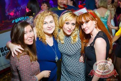 «Дыхание ночи»: Dj Viento (Москва), 10 апреля 2015 - Ресторан «Максимилианс» Казань - 23