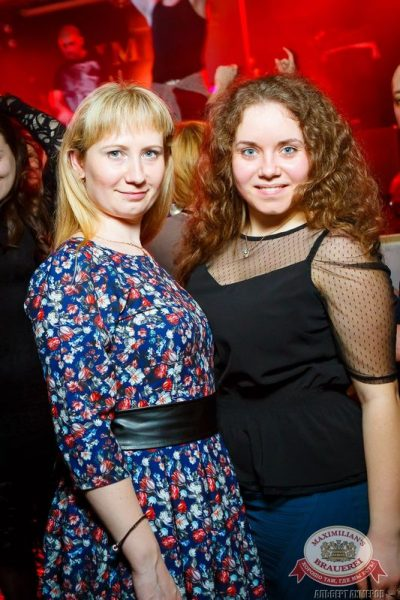 «Дыхание ночи»: Dj Viento (Москва), 10 апреля 2015 - Ресторан «Максимилианс» Казань - 25