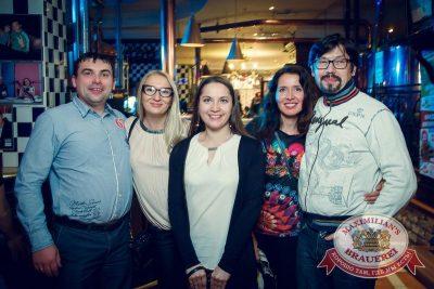 «Дыхание ночи»: Dj Viento (Москва), 20 ноября 2015 - Ресторан «Максимилианс» Казань - 06