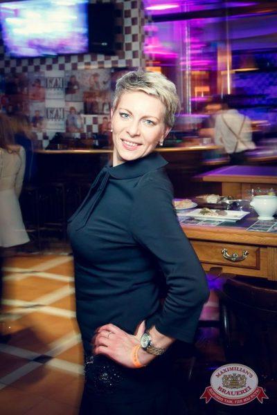 «Дыхание ночи»: Dj Viento (Москва), 20 ноября 2015 - Ресторан «Максимилианс» Казань - 08