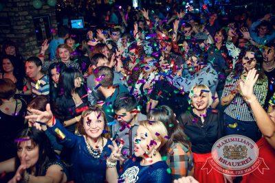 «Дыхание ночи»: Dj Viento (Москва), 20 ноября 2015 - Ресторан «Максимилианс» Казань - 10