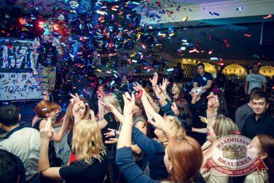 «Дыхание ночи»: Dj Viento (Москва), 20 ноября 2015 - Ресторан «Максимилианс» Казань - 11