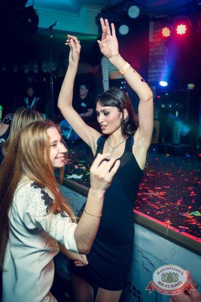 «Дыхание ночи»: Dj Viento (Москва), 20 ноября 2015 - Ресторан «Максимилианс» Казань - 13