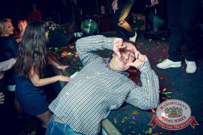 «Дыхание ночи»: Dj Viento (Москва), 20 ноября 2015 - Ресторан «Максимилианс» Казань - 20
