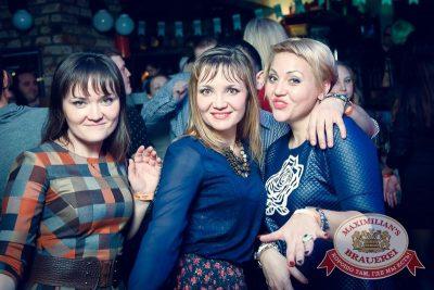 «Дыхание ночи»: Dj Viento (Москва), 20 ноября 2015 - Ресторан «Максимилианс» Казань - 23