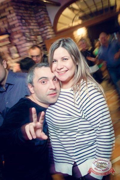 «Дыхание ночи»: Dj Viento (Москва), 20 ноября 2015 - Ресторан «Максимилианс» Казань - 30