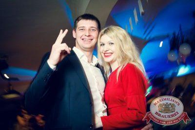 «Дыхание ночи»: Dj Viento (Москва), 20 ноября 2015 - Ресторан «Максимилианс» Казань - 31