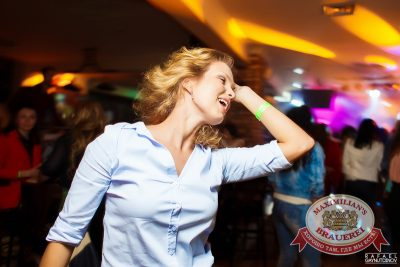 «Дыхание ночи»: Dj Vil (Казань), 13 июня 2014 - Ресторан «Максимилианс» Казань - 03