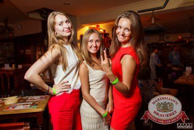 «Дыхание ночи»: Dj Vil (Казань), 13 июня 2014 - Ресторан «Максимилианс» Казань - 09