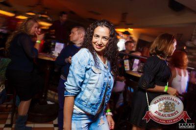 «Дыхание ночи»: Dj Vil (Казань), 13 июня 2014 - Ресторан «Максимилианс» Казань - 11