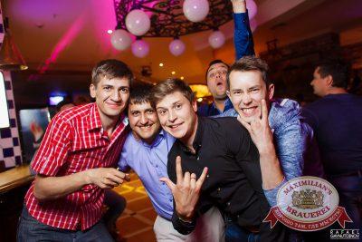 «Дыхание ночи»: Dj Vil (Казань), 13 июня 2014 - Ресторан «Максимилианс» Казань - 23
