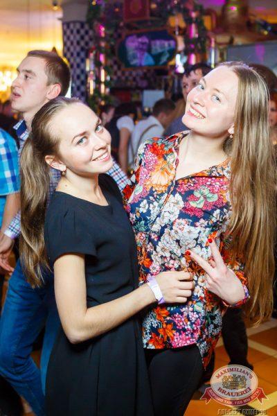 «Дыхание ночи»: F.S.B. (Казань), 10 октября 2014 - Ресторан «Максимилианс» Казань - 06