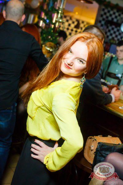 «Дыхание ночи»: F.S.B. (Казань), 10 октября 2014 - Ресторан «Максимилианс» Казань - 08