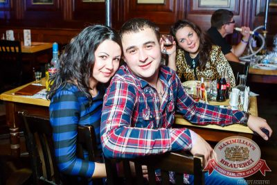 «Дыхание ночи»: F.S.B. (Казань), 10 октября 2014 - Ресторан «Максимилианс» Казань - 10