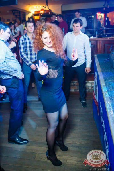 «Дыхание ночи»: F.S.B. (Казань), 10 октября 2014 - Ресторан «Максимилианс» Казань - 14