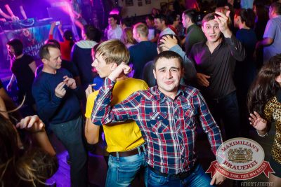 «Дыхание ночи»: F.S.B. (Казань), 10 октября 2014 - Ресторан «Максимилианс» Казань - 16