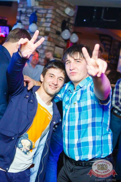 «Дыхание ночи»: F.S.B. (Казань), 10 октября 2014 - Ресторан «Максимилианс» Казань - 23