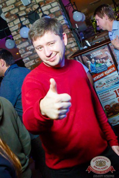 «Дыхание ночи»: F.S.B. (Казань), 10 октября 2014 - Ресторан «Максимилианс» Казань - 24
