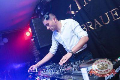 «Дыхание ночи»: MaxiHit TOP100 с DJ Delhouse, 21 августа 2015 - Ресторан «Максимилианс» Казань - 10