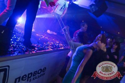 «Дыхание ночи»: MaxiHit TOP100 с DJ Delhouse, 21 августа 2015 - Ресторан «Максимилианс» Казань - 12