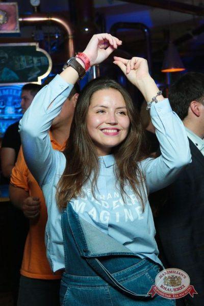 «Дыхание ночи»: MaxiHit TOP100 с DJ Delhouse, 21 августа 2015 - Ресторан «Максимилианс» Казань - 15