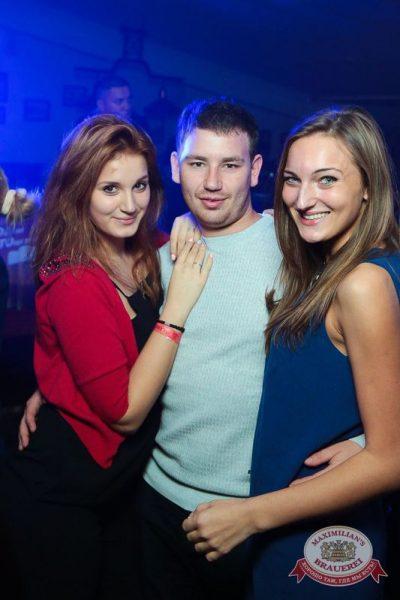 «Дыхание ночи»: MaxiHit TOP100 с DJ Delhouse, 21 августа 2015 - Ресторан «Максимилианс» Казань - 19