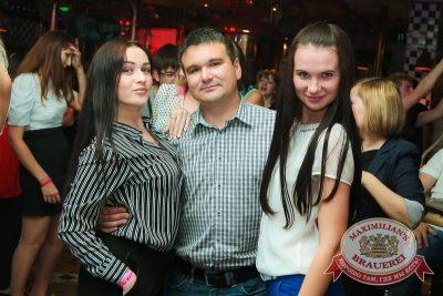 «Дыхание ночи»: MaxiHit TOP100 с DJ Delhouse, 21 августа 2015 - Ресторан «Максимилианс» Казань - 20