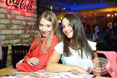 «Дыхание ночи»: MaxiHit TOP100 с DJ Delhouse, 21 августа 2015 - Ресторан «Максимилианс» Казань - 24