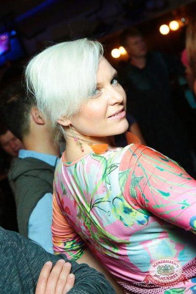 «Дыхание ночи»: MaxiHit TOP100 с DJ Delhouse, 21 августа 2015 - Ресторан «Максимилианс» Казань - 25