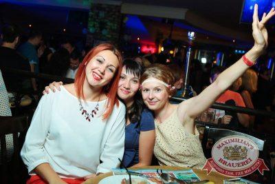 «Дыхание ночи»: MaxiHit TOP100 с DJ Delhouse, 21 августа 2015 - Ресторан «Максимилианс» Казань - 27