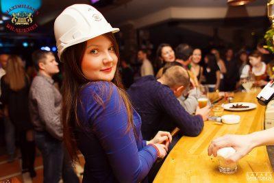 «Дыхание ночи»: Miss DJ (Казань), 18 апреля 2014 - Ресторан «Максимилианс» Казань - 05