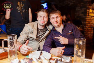 «Дыхание ночи»: Miss DJ (Казань), 18 апреля 2014 - Ресторан «Максимилианс» Казань - 09