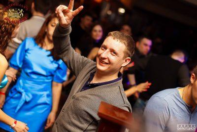 «Дыхание ночи»: Miss DJ (Казань), 18 апреля 2014 - Ресторан «Максимилианс» Казань - 12