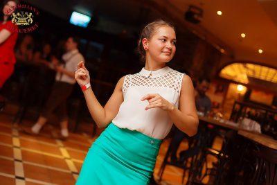 «Дыхание ночи»: Miss DJ (Казань), 18 апреля 2014 - Ресторан «Максимилианс» Казань - 15