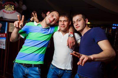 «Дыхание ночи»: Miss DJ (Казань), 18 апреля 2014 - Ресторан «Максимилианс» Казань - 16