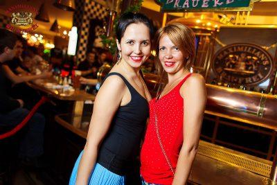 «Дыхание ночи»: Miss DJ (Казань), 18 апреля 2014 - Ресторан «Максимилианс» Казань - 17