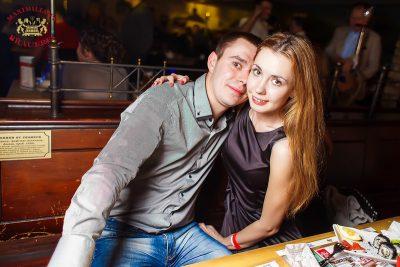 «Дыхание ночи»: Miss DJ (Казань), 18 апреля 2014 - Ресторан «Максимилианс» Казань - 20