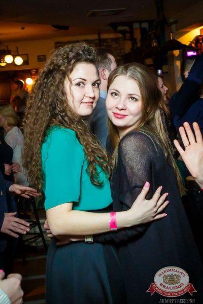 «Дыхание ночи» на Дне защитника Отечества, 22 февраля 2015 - Ресторан «Максимилианс» Казань - 05