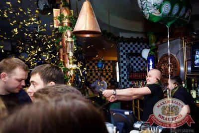«Дыхание ночи» на Дне защитника Отечества, 22 февраля 2015 - Ресторан «Максимилианс» Казань - 07