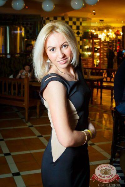 «Дыхание ночи» на Дне защитника Отечества, 22 февраля 2015 - Ресторан «Максимилианс» Казань - 09