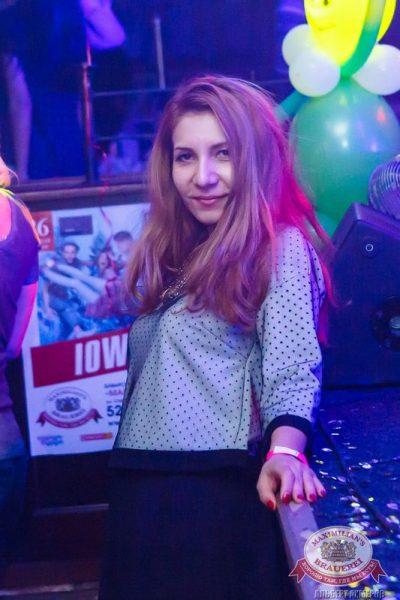 «Дыхание ночи» на Дне защитника Отечества, 22 февраля 2015 - Ресторан «Максимилианс» Казань - 11
