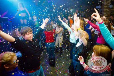 «Дыхание ночи» на Дне защитника Отечества, 22 февраля 2015 - Ресторан «Максимилианс» Казань - 14