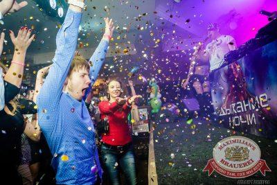 «Дыхание ночи» на Дне защитника Отечества, 22 февраля 2015 - Ресторан «Максимилианс» Казань - 15